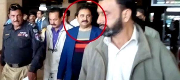 Kamran Michael, minister, NAB, Karachi