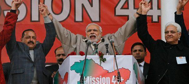 IHK Indian held Jammu Kashmir Occupied Kashmir Indain panic Mirwaiz #OccupiedKashmir #KashmirBleeds Kashmir