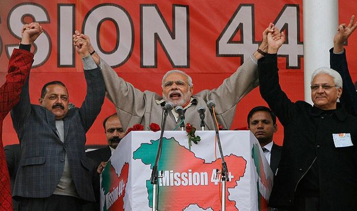 Shutdown, protests as Modi visits in held Kashmir