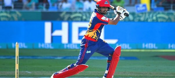 Karachi Kings Multan Sultan PSL PSL 4