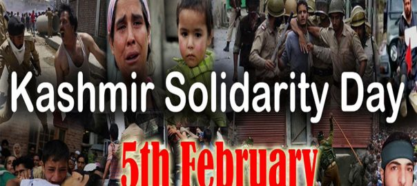 Kashmir Solidarity Day and #KashmirSolidarityDay AJK Pakistan Srinagar