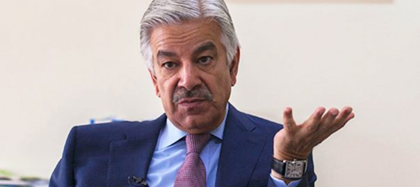 Khawaja Asif PML-N leaders Musarat Asad Asif NAB National Accountbaility Bureau private housing societyKhawaja Asif PML-N leader NAB National Accountability Bureau Housing SocietyAssets beyond income Khawaja Asif NAB Natonal Accountability Bureau assets beyond known source of income interrogates off shore assets abroad assets country's assetsKhawaja Asif NAB assets Beyond income national accountability bureau anti-graft bank accounts rawalpindi nab nab chaiman justice (r) javed iqbal