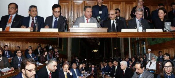 London London Kashmir Conference Kashmir Solidarity Day Shah Mehmood Qureshi Kashmir issue London parliament Resolution