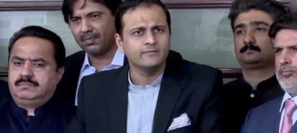 PPP Adgha Siraj Durrani Murtaza Wahab NAB Karachi Federal Government PM Imran kHan Asad Qaiser