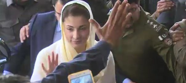Maryam, Shehbaz, Nawaz, health, Jinnah Hospital