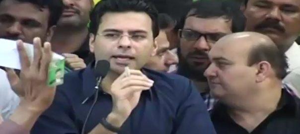 PML-Q, PTI, Ch Moonis Elahi, federal minister