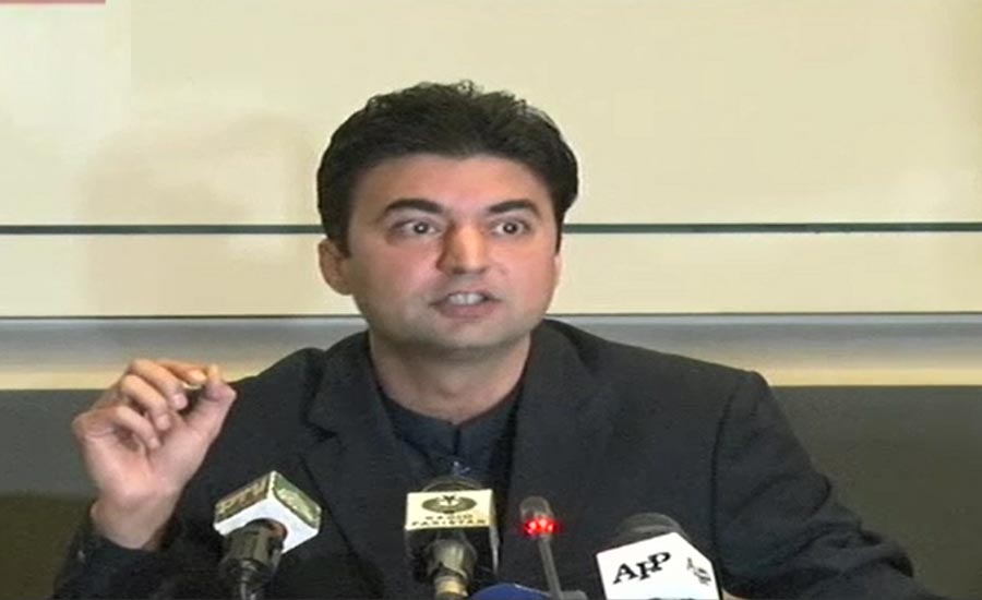 Being summoned for accountability but they intimidate institutions: Murad reacts Bilawal