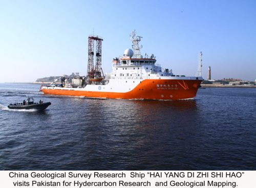 China geological survey  pakistan Navy  Pak Navy  China Geological Survey Research Ship (CGS)  Hai Yang Di Zhi Shi Hao