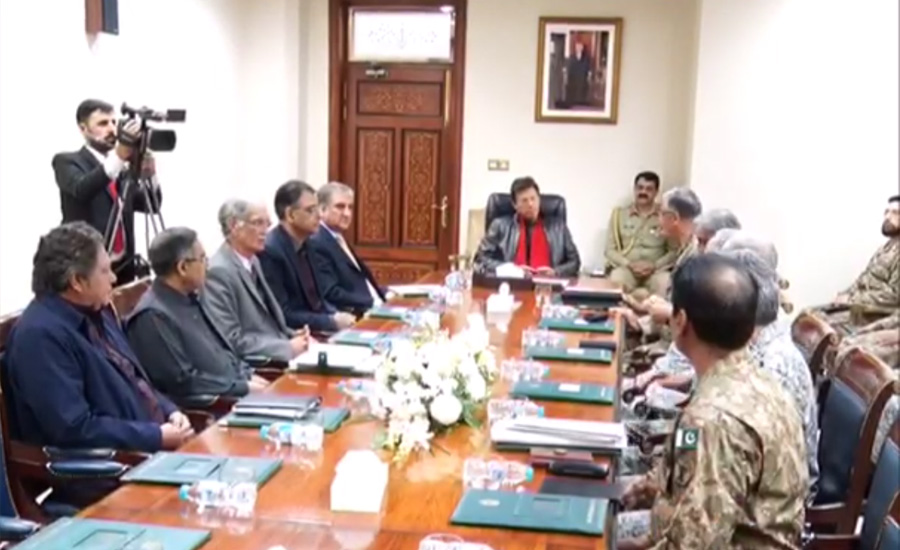 Pakistan will respond to Indian aggression at time & place of its choosing: NSC