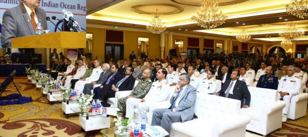 President, Arif Alvi, stresses, ocean resources, future