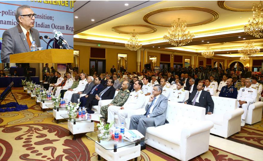 President Arif Alvi stresses effective use of ocean resources for country's future