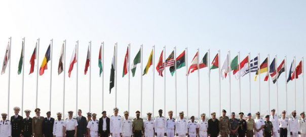 Multinational, Maritime Exercise, AMAN 19, Pakistan Navy Dockyard