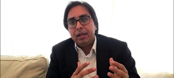 Nawaz Nawaz Sharif Punjab government govt medical tests reports Punjab government spokesperson Dr Shahbaz Gill