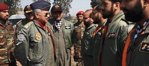 Chief of the Air Staff Mujahid Anwar Khan PAF Pakistan Air Force