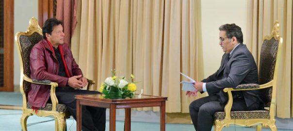 PM Imrna Khan PM Imran Khan Saudi Arabia Saudi Crown Prince Muhammad Bin salman Saudi TV Saudi daily newspaper
