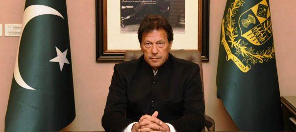 Kashmir dispute, Nobel Peace prize, Imran Khan, Kashmiris