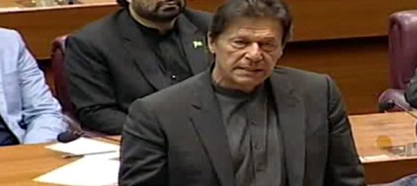 Nobel Prize, motion, Imran Khan, NA