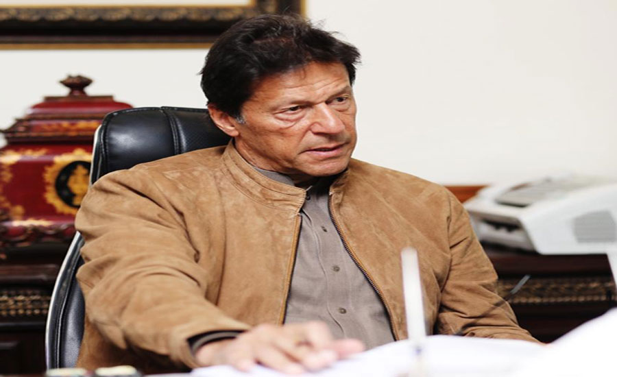 PM directs to open bank accounts of registered Afghan refugees