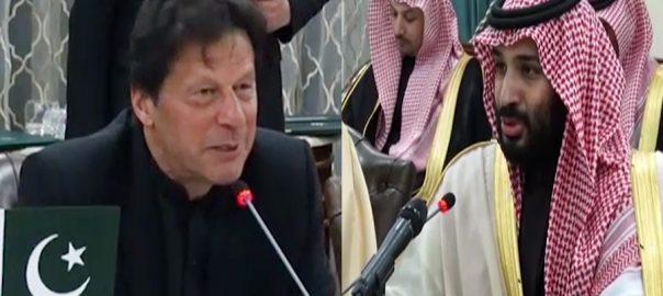 Saudi Crown Prince, Mohammad bin Salman, hearts, Pakistanis, PM