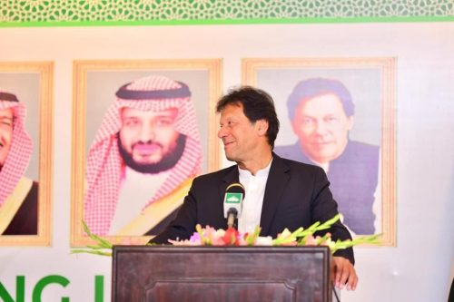 Pakistani prisoners  FO  Saudi Crown prince  Saudi Arabia  Pakistan  PM Imran Khan  Mohammad bin Salman  Saudi Crown Prince  PM  Big Economy