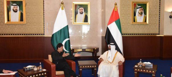 IMF Imran Khan PM Imran Khan World Government Summit