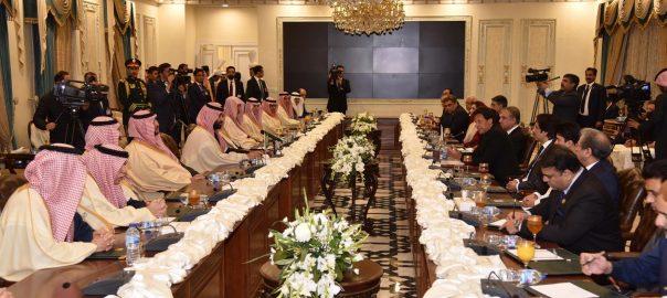 Pm imran kHan HRH Supreme Coordination Council