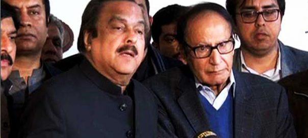 PML-Q Ch Shujaat PTI NAeemul Haq PM Adviser Punjab CM unjab Chief Minister Usman Buzdar