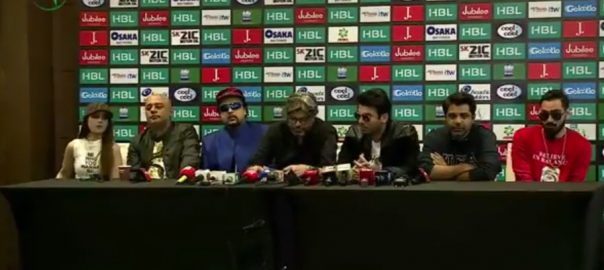 Artistes, excited, performance PSL 4, ceremony