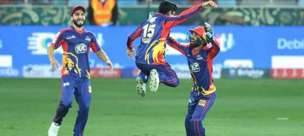 Karachi Kings, Peshawar Zalmi, PSL