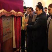 Sehat Sehat Card programme sehat card scheme Punjab CM usman Buzdar PUnjab Usman Buzdar