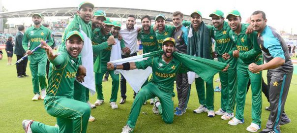 Pakistan T20I ranking SA South Africa