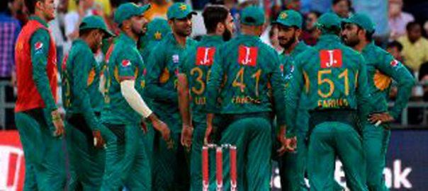 Pakistan, South Africa, T20I series, Johannesburg