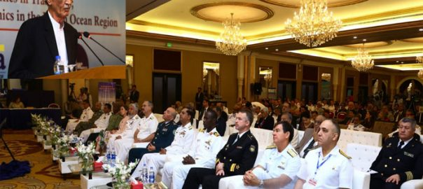 Maritime Conference AMAN 2019 Pakistan Navy Minister for Defence Pervez Khattak