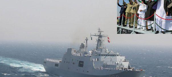 Pakistan Pakistan Navy Aman 2019 AMan-19 CNS Zafar Mehmodd President Dr Arif Alvi Sindh Chief minister Murad Ali Shah