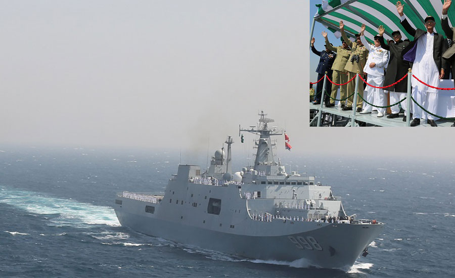 Pakistan Navy's Multinational Maritime Exercise 'AMAN-19' concludes