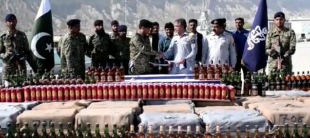 Pakistan Navy Alcohol Custom beer
