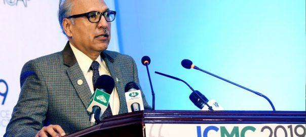 Kashmir, peace, President, Arif Alvi, 'Media and Conflict'