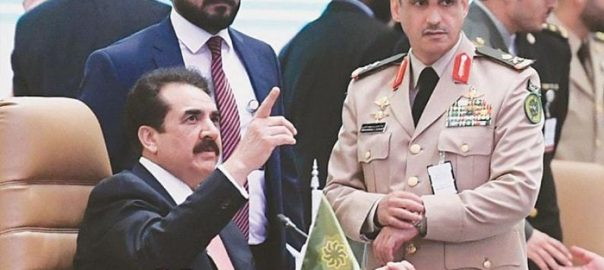 Raheel Sharif Saudi-led military coalation Military coalation Former Army chief