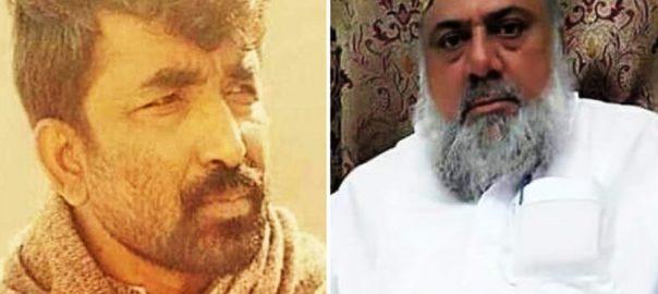 Rahim Shah Irshad Rinjhani murder case Karachi firing Sindh Chief Minister Murad ali Shah DIG East