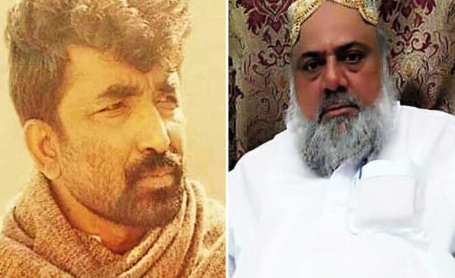 Rahim Shah arrested in Irshad Ranjhani murder case