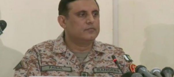 Rangers Sindh Rangers target killers MQM-London