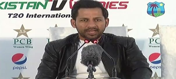Sarfraz ICC PCB Sarfraz Ahmed Batsman