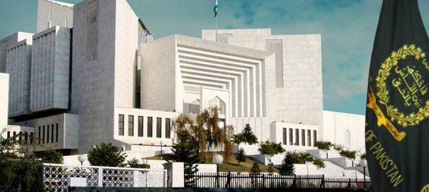 SC Supreme Court Contemptuous letter private schools Justice Gulzar Justice Ijazul Hassan