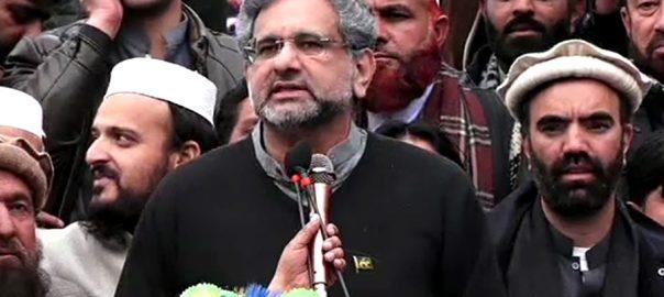 Abbasi PML-N PTI Shahid Khaqan Abbasi ECP