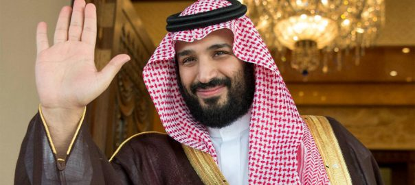 Saudi Crown Prince, Mohammed Bin Salman, historic, welcome, Feb 16