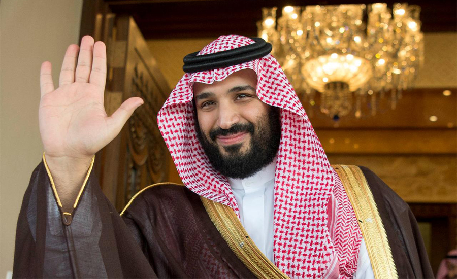 Saudi Crown Prince Mohammed bin Salman to be accorded historic welcome on Feb 16