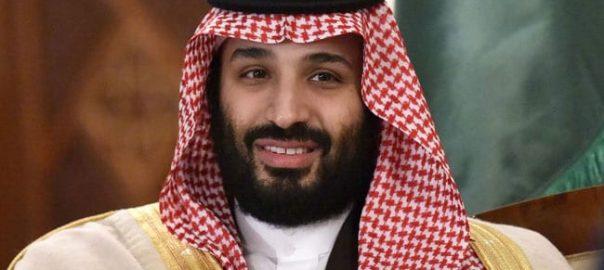 Saudi Saudi Arabia Saudi Arabia Crown Prince Saudi delegation Muhammad Bin Salman Pakistan Noor Khan Airbase