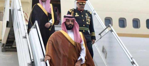 fawad saudi prince Saudi crown prince historic welcome fawad chaudhry information minister FO