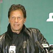 Imran Khan PM PM Imran Khan Rajanpur Sehat Sehat Insaf Card