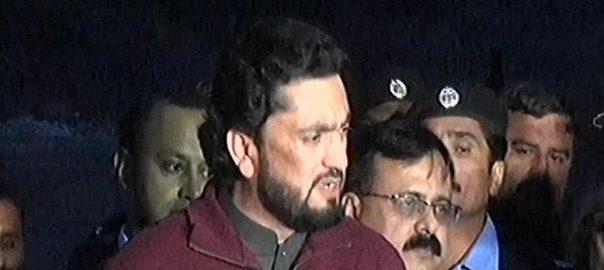 Malik Riaz fake bank accounts ECL Bahria CEO property tycoon